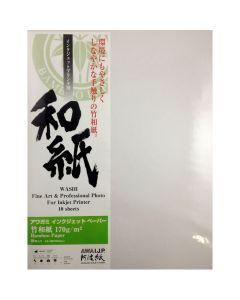 Papier Awagami Bamboo 170g, A4 20 feuilles