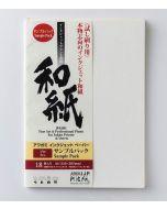 Pack échantillon papiers Awagami A4, 18 feuilles